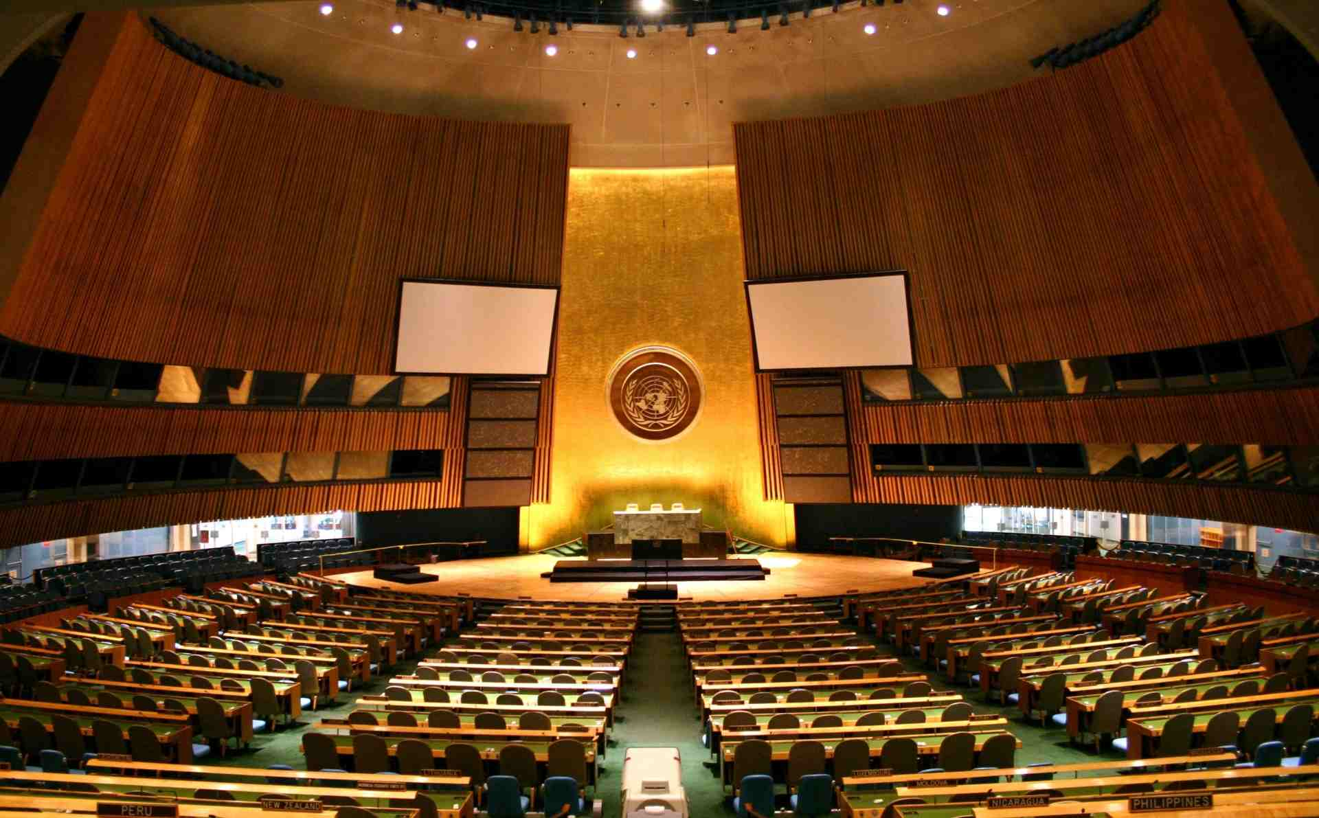 2016 UN General Assembly hall 151KB